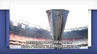 Football intrigues of the season 2021  2022