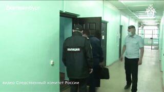 Допрос и арест стрелка из Екатеринбурга: экс-полицейский