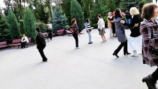 По дороге в прошлое Танцы в парке Горького