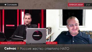 Яков Кедми о ЖЕСТКОМ ответе России НАТО