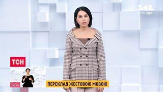 Новини України_ зранку на дачі в Києві виявили тіло дипломата
