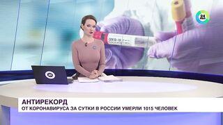 Питер снова закрыт. Москва на очереди Карантин вернулся. COVID-19 в России