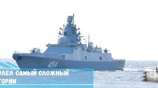 ВМФ России преодолел самый сложный период в своей истории