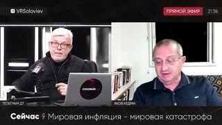 Яков Кедми о РУХНУВШИХ отношениях НАТО с Россией!