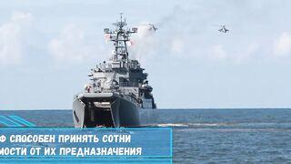 БДК проекта 11711 ВМФ РФ способен принять сотни морских мин в....